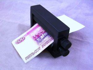 Станок для денег