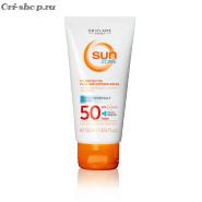 Солнцезащитный крем для лица Sun Zone с высокой степенью защиты SPF 50