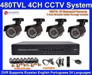 Комплект системы видеонаблюдения. 4 уличные камеры+ видеорегистратор
