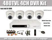 Комплект Видеонаблюдения видеорегистратор + 4 внутренние ИК камеры