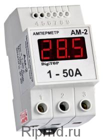 Амперметр переменного тока АМ-2
