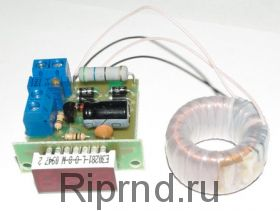 Амперметр переменного тока А-0,28