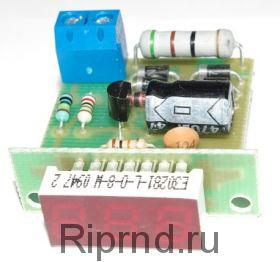 Вольтметр переменного тока В-0,28