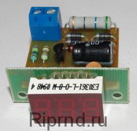Вольтметр переменного тока В-0,36
