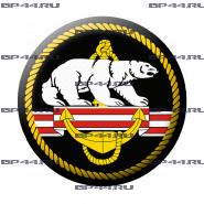 Наклейка 3D мини 61 ОБр МП