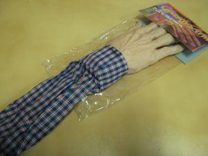 Рука из багажника - 2