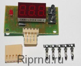 Вольтметр (контроль заряда-разряда) ВРПТ-0,36
