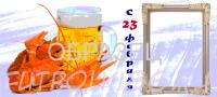 Кружка Пиво раки