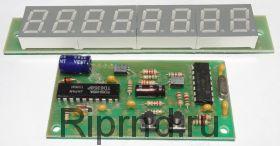 Частотомер Профи-LED до 1300 МГц