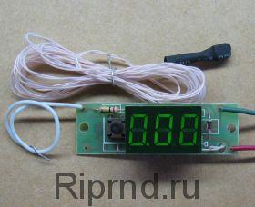 Термометр-вольтметр-тахометр ТА-3