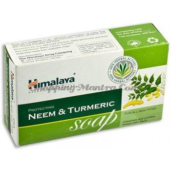 Антибактериальное мыло Ним & Турмерик Хималая / Himalaya Protecting Neem&Turmeric Soap