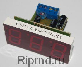 Термометр Т-0,8-1000