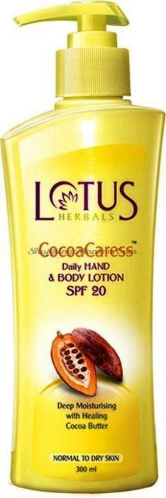 Увлажняющий лосьон для тела и рук Масло какао SPF20 Лотус Хербалс / Lotus Cocoa Body Lotion