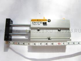 Пневмоцилиндр EN10x30