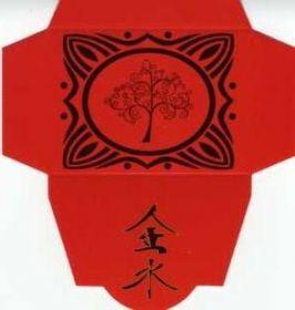 Картонная упаковка  цветная дерево (50шт.)