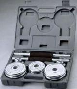 Гантели хромированные с регулируемым весом BW-7915