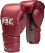 Перчатки боксерские Тренировочные Everlast Ali Protex2 ALI2TG