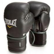 Перчатки боксерские тренировочные Everlast Protex3 EV11