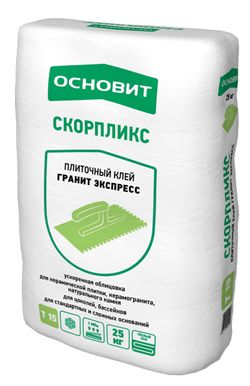 Основит Т-15 СКОРПЛИКС быстротвердеющий плиточный клей (25 кг)