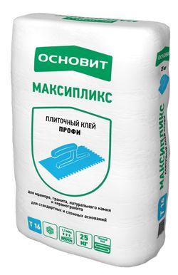 Основит Т-16 МАКСИПЛИКС плиточный клей усиленной фиксации (25 кг)