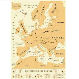 """Карта """"План покорения ЕВРОПЫ"""""""