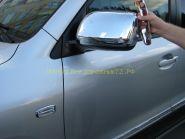 Хромированные накладки на зеркала (Тип 1) для Toyota Land Cruiser 200 2008