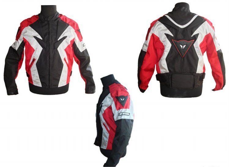 Мото куртка Dainese textil