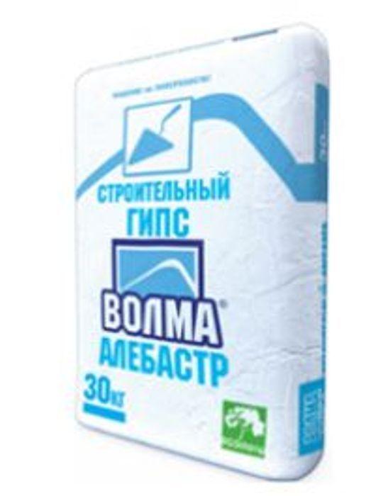 ВОЛМА Алебастр - гипс строительный (30 кг)