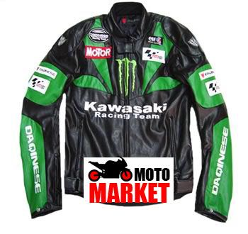 Мотокуртка Kawasaki Monster Energy