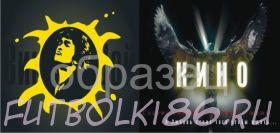 Кружка с изображением Рок-музыкантов. арт.098