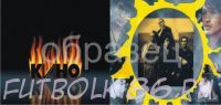 Кружка с изображением Рок-музыкантов. арт.099