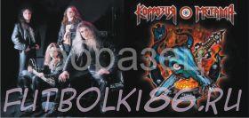 Кружка с изображением Рок-музыкантов. арт.107