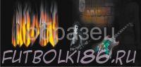 Кружка с изображением Рок-музыкантов. арт.132