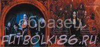 Кружка с изображением Рок-музыкантов. арт.416