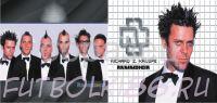 Кружка с изображением Рок-музыкантов. арт.420