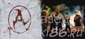 Кружка с изображением Рок-музыкантов. арт.443