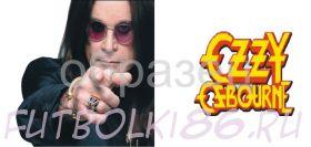 Кружка с изображением Рок-музыкантов. арт.448