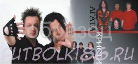 Кружка с изображением Рок-музыкантов. арт.454