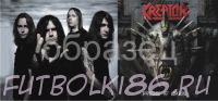 Кружка с изображением Рок-музыкантов. арт.461