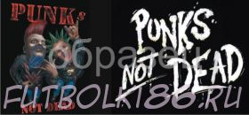Кружка с изображением Рок-музыкантов. арт.468