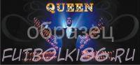 Кружка с изображением Рок-музыкантов. арт.477