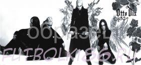 Кружка с изображением Рок-музыкантов. арт.488