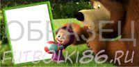 Кружка для детей. арт.i027