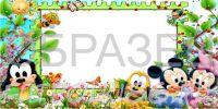 Кружка для детей. арт.i035