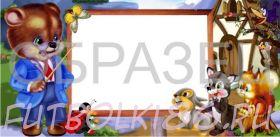 Кружка для детей. арт.i048