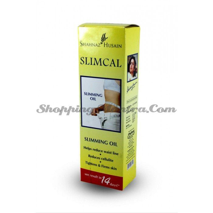 Антицеллюлитное масло для похудения Слимкал Плюс Шахназ Хусейн (Shahnaz Slimcal Plus Slimming Oil)
