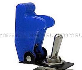 Защитный колпачок синий
