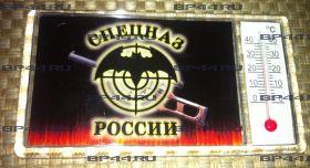 """Магнит-термометр """"Спецназ России"""""""