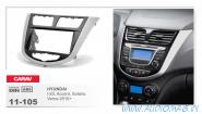Carav 11-105 (2-DIN HYUNDAI Solaris, i-25, Accent, Verna 2010+)