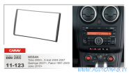 Carav 11-123 (2-DIN NISSAN Tiida 2004+, X-trail 2004-2007, Qashqai 2007+, Patrol 1997-2009, Juke 2010+)